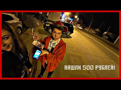 VLOG : Клуб Краснодара// Нашли 500р.//Пьяные похождения!