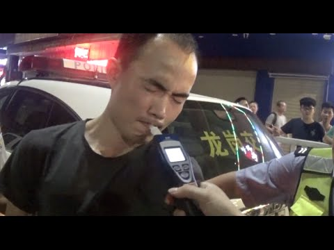 Hilarious Video: Drunk Driver Fails to Fool Breathalyzer in south China City Mp3