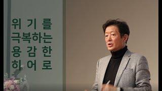 트렌드 코리아 2020 ㅣ 김난도 교수의 2020 트렌…