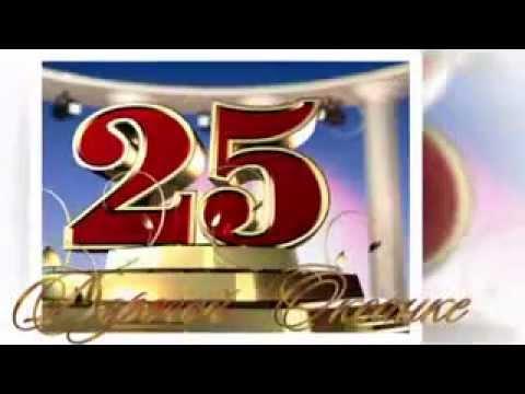 Сыну 25 видео поздравление фото 971