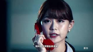 107年核安演習預告影片實拍版(國語)