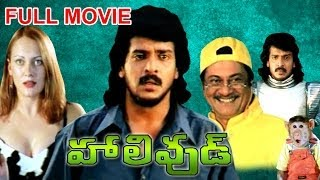 Hollywood Full Length Telugu Movie || DVD Rip