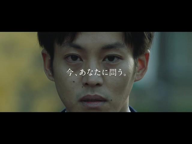 映画『新聞記者』予告編