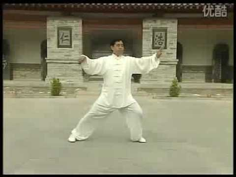 Chen Style Tai Chi   Old Frame One Full Demonstration