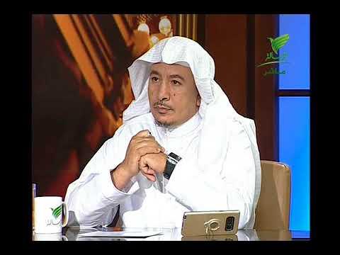 فتاوى العلماء:يستفتونك مع الشيخ سليمان بن عبدالله الماجد  5-8-1439هـ