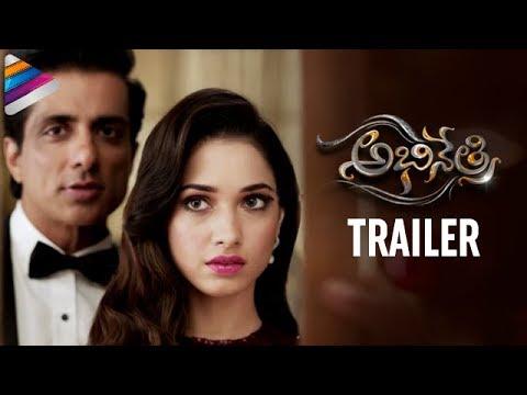 Abhinetri Telugu Movie Trailer | Tamanna |...