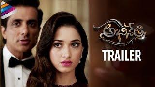 Abhinetri Telugu Movie Trailer | Tamanna | Prabhu Deva | Amy Jackson | #Abhinetri | Telugu Filmnagar