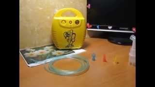 Ингалятор компрессорный (небулайзер) Little Doctor LD-211C лучший в своем ценовом диапазоне(Ингалятор компрессорный (небулайзер) Little Doctor LD-211C если у вас болезнь дыхательных путей то эта вещь вам необх..., 2014-11-17T13:20:39.000Z)