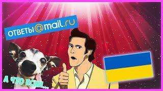 Профитный Метод игры в игровой слот Колумб. Интернет казино ответы mail ru.