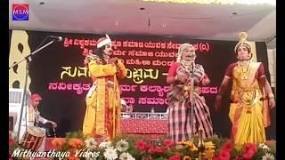 Yakshagana 2017  Hasya - Seetharam Kumar - Jarkala Arun Kumar - Chandravali