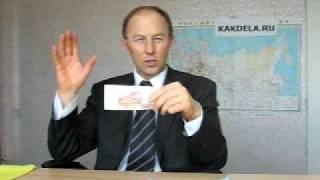 Прогноз доллара в 2011 - 45 руб Вторая волна кризиса