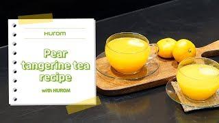 [휴롬 디바S] 환절기에 좋은 배귤차 레시피  Pear…