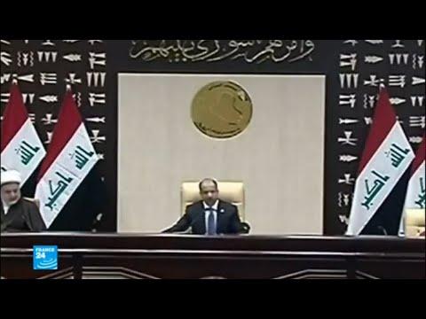 تحديد تاريخ لإجراء الانتخابات البرلمانية العراقية  - نشر قبل 1 ساعة