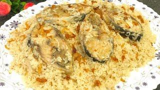 ইলিশ পোলাও তৈরির সহজ রেসিপি || Hilsa fish pulao || ilish polao recipe Bangla | Authentic ilish pulao