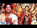 Download मईया नवलाखन देवी - Maiya Navlakhan Devi - Pujali Maiya Sagari - Golu Gold - Bhojpuri Devi Geet 2016 MP3 song and Music Video