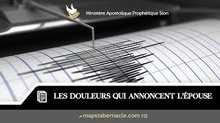 LES DOULEURS QUI ANNOCENT L'ÉPOUSE