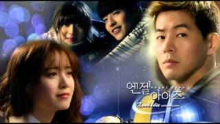 엔젤 아이즈 (Angel Eyes) OST Part.1-4 + Special Track