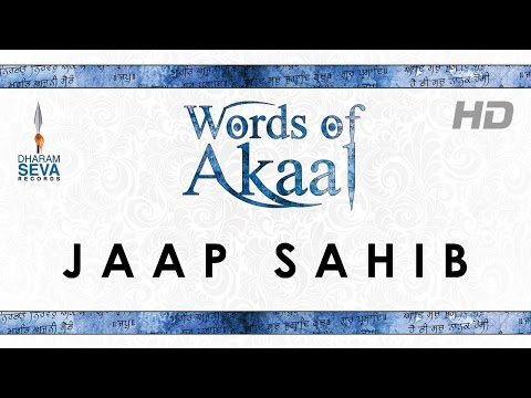 JAAP SAHIB - RECITE ALONG - WORDS OF AKAAL