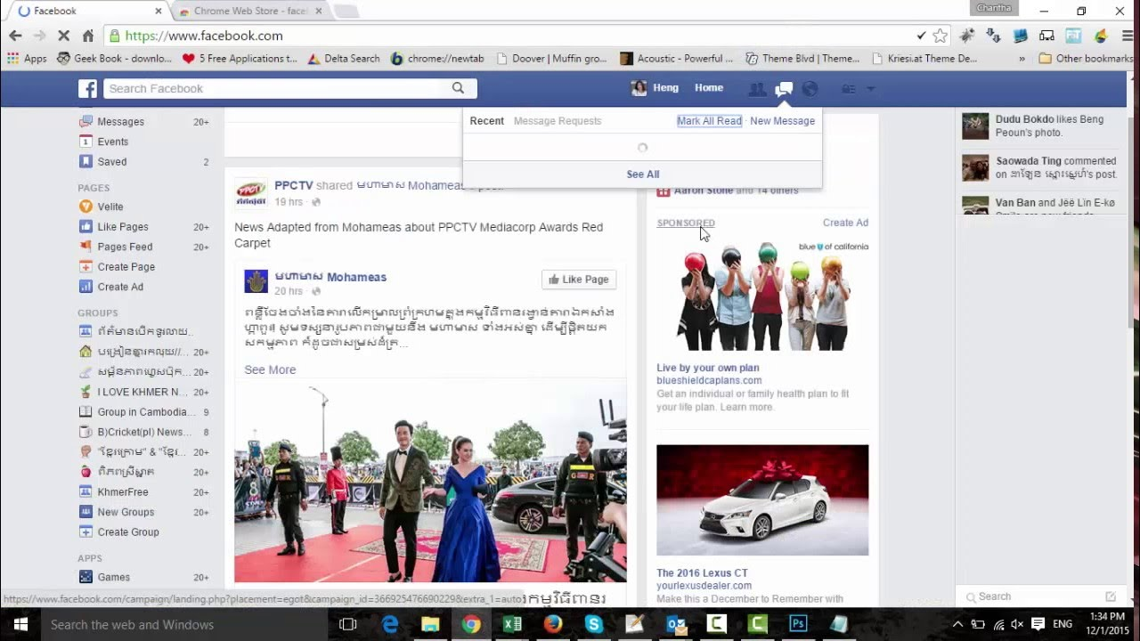 How to delete all facebook friends messages at once youtube how to delete all facebook friends messages at once ccuart Image collections