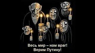 Itpedia о узком мышлении некоторых Россиян