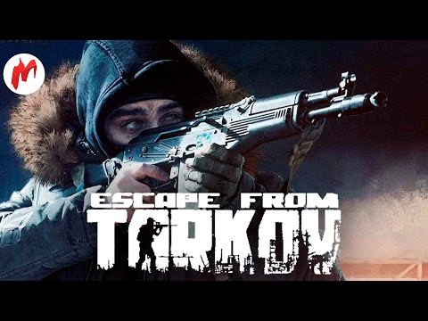 Escape from Tarkov | Альфа-тест
