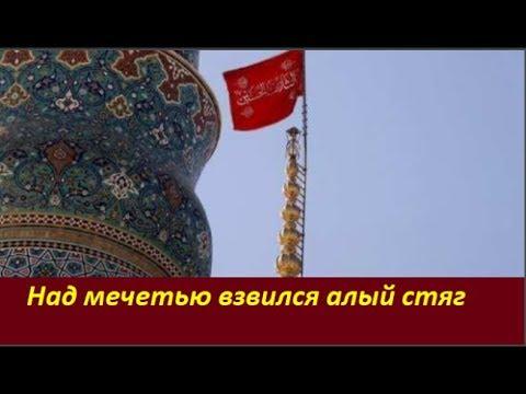 Над мечетью Ирана