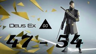 DEUS EX GO  Пошаговая игра головоломка во вселенной DEUS EX где нужно скрытно проникать на защищенные объекты