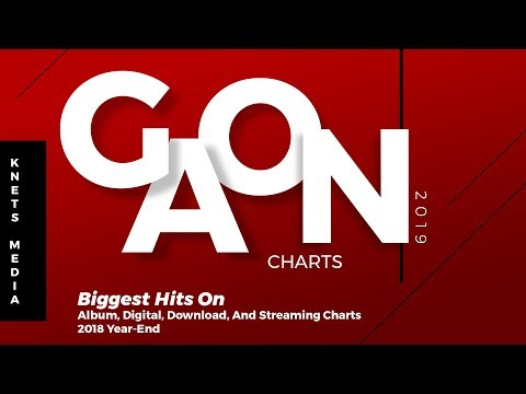 The Biggest Hit in 2018 on The Gaon Chart [Documentary] Mp3