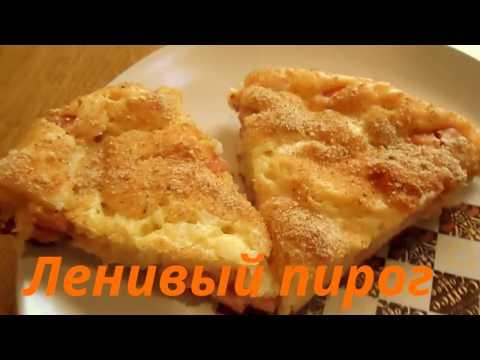 пирог из варенья и кефира пошаговый рецепт