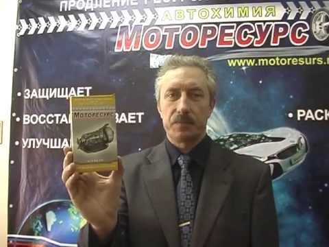 ЗАМЕНА МАСЛА В АКПП KIA CEED 2012 ГОДА