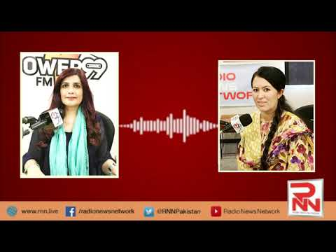 Female Harassment at Home | Radio News Network | Anila Ansari | Nighat Aman