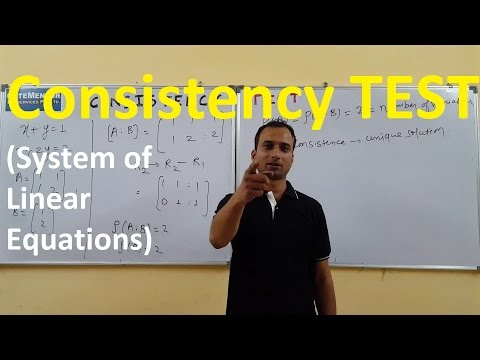 Engineering Mathematics:Consistency Test (System of linear equations) : GATE Lectures (HINDI)