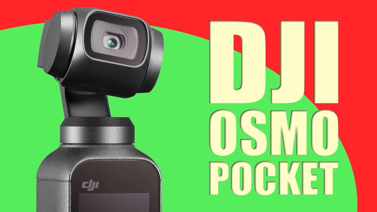 support for osmo pocket ファームウェア