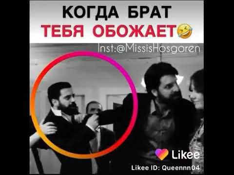 Брать турецкий сериал