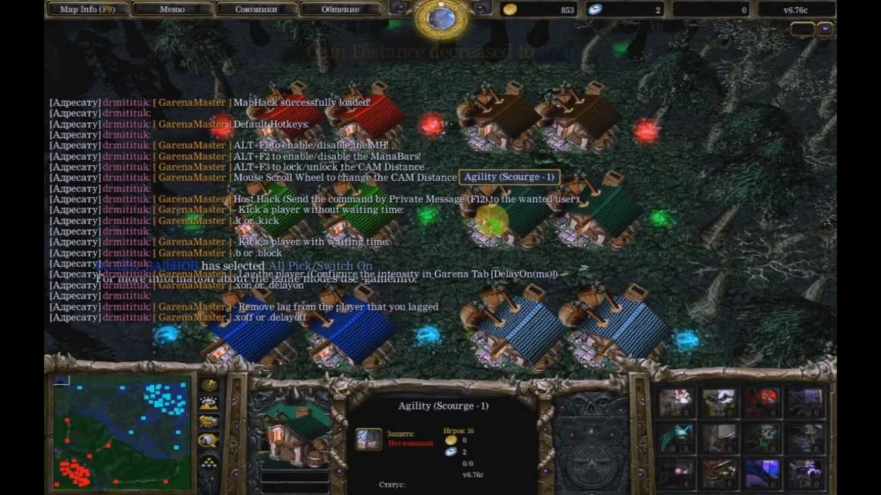 Warcraft 3 how to uninstall | naka.