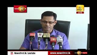 News 1st சுகாதார அமைச்சை ஜனாதிபதி தனது அதிகாரத்தின் கீழ் கொண்டு வர வேண்டும் என கோரிக்கை