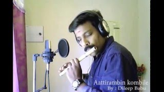Aattirambile kombile,,,,,[ Flute song] By, Dileep Babu