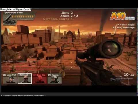 Онлайн игры стрелялки MMORPG игры стрелялки