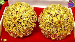 earrings designs with weight and price || gold long earrings designs with weight and price