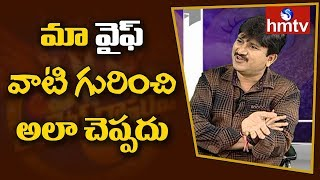 Jabardasth Rocket Raghava About His Marriage And Wife Support   Telugu News   hmtv
