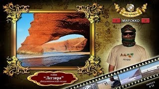 #11 Пляж Легзира, Атлантический океан (Марокко)