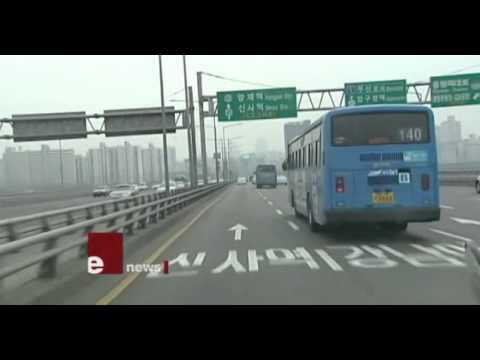 tVN이뉴스 -전지현 열애(리포터 까pd)