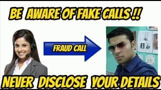 fraud call fraud कॉल आये तो ऐसे मजे ले || call recording