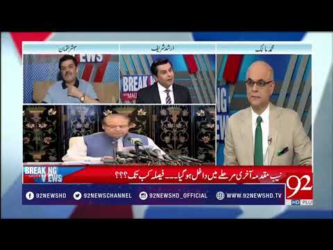 Arshad Sharif Challenged To Nawaz Sharif On Several Questions !!!