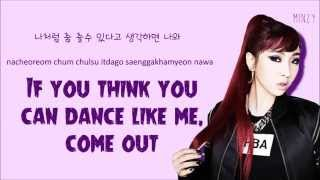 2ne1   crush color coded lyrics romenghan