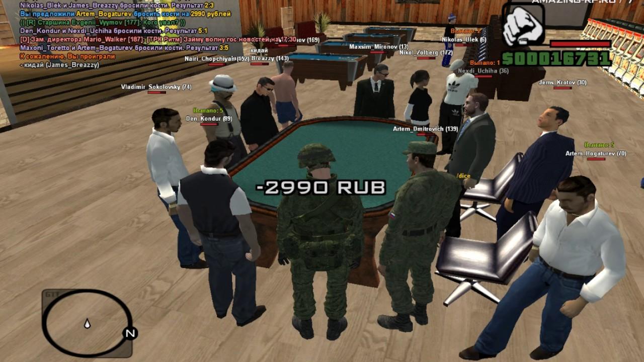 официальный сайт команды для казино в крмп