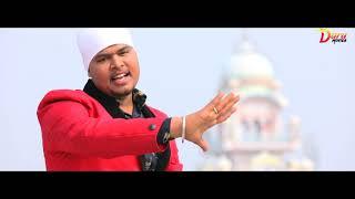 Sheran Varge Jere Bhinda Bisla Free MP3 Song Download 320 Kbps