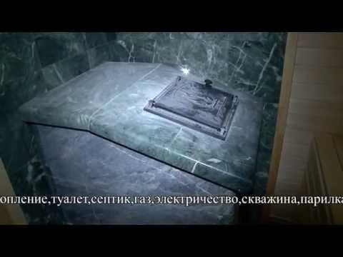 продам гостевой дом-баня 4500000 Ярославль, Красный Профинтерн