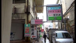 【旅に出ようよ】米沢市中心部と飲み屋街散策~山形県の旅~