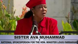 7/10/20 • Study Guide 16: The Law of God • Min Ava Muhammad